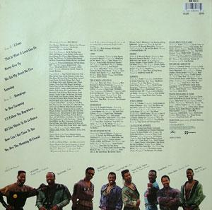 Back Cover Album Kool & The Gang - Sweat