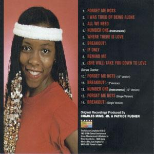 Back Cover Album Patrice Rushen - Straight From The Heart