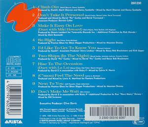 Back Cover Album Jermaine Jackson - Don't Take It Personal