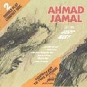 Album  Cover Ahmad Jamal - At His Very Best on PAIR Records from 1989
