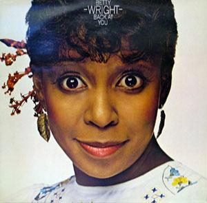Album  Cover Betty Wright - Wright Back At You on EPIC Records from 1983