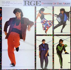 Album  Cover Debarge - Rythym Of The Night on GORDY Records from 1983