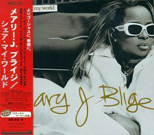 Album  Cover Mary J. Blige - Share My World on MCA Records from 1997