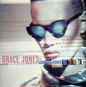 Album  Cover Grace Jones - Private Life: The Compass Point Sessions on ISLAND Records from 1998