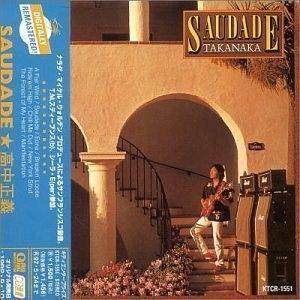 Album  Cover Takanaka - Saudade on KITTY Records from 1982