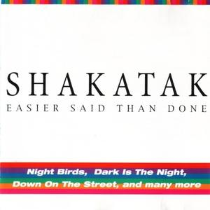 Album  Cover Shakatak - Wasier Said Than Done on POLYMEDIA Records from 1988