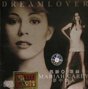 Album  Cover Mariah Carey - Dreamlover on SONY Records from 1999