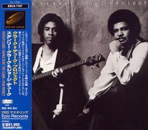 Album  Cover Stanley Clarke - Project on CBS Records from 1988