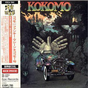 Album  Cover Kokomo - Kokomo on COLUMBIA Records from 1975