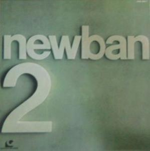 Album  Cover Newban - Newban2 on GUINNESS Records from 1977