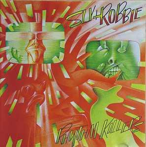 Album  Cover Sly And Robbie - Rhythm Killers on ISLAND Records from 1987