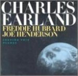 Album  Cover Charles Earland - Leaving This Planet on PRESTIGE Records from 1973