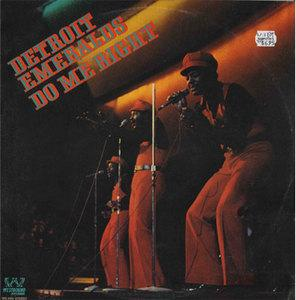 Album  Cover Detroit Emeralds - Do Me Right on WESTBOUND Records from 1971