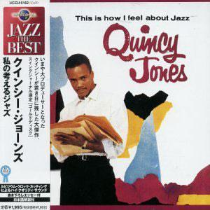Album  Cover Quincy Jones - This Is How I Feel About Jazz on IMPULSE Records from 1974