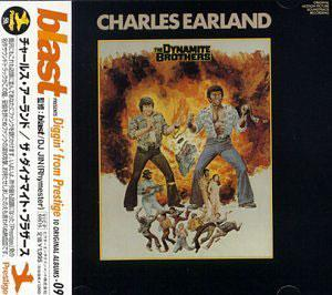 Album  Cover Charles Earland - The Dynamite Brothers on PRESTIGE Records from 1973