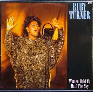 Album  Cover Ruby Turner - Women Hold Up Half The Sky on JIVE Records from 1987
