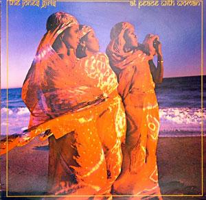 Album  Cover The Jones Girls - At Peace With Woman on PHILADELPHIA INTERNATIONAL Records from 1980