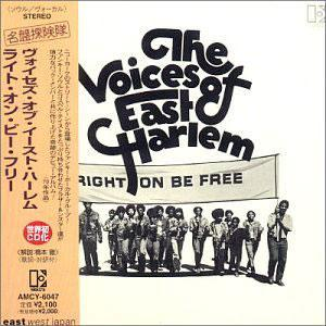 Album  Cover Voices Of East Harlem - Right On Be Free on ELEKTRA Records from 1970