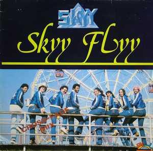 Album  Cover Skyy - Skyy Flyy on SALSOUL Records from 1982