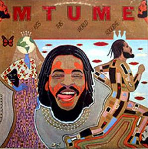 Front Cover Album Mtume - Kiss This World Goodbye