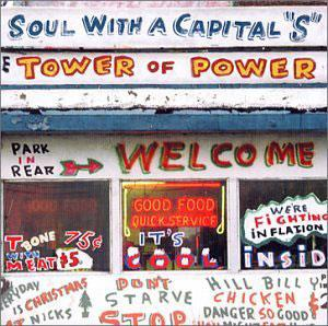 Album  Cover Tower Of Power - Tower Of Power on WARNER BROS. Records from 1973