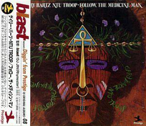 Album  Cover Gary Bartz - Follow The Medicine Man on PRESTIGE Records from 1972