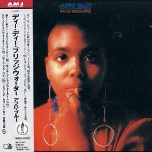 Album  Cover Dee Dee Bridgewater - Afro Blue on TRIO Records from 1974