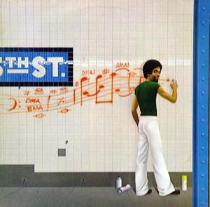 Album  Cover Stanley Clarke - School Days on EPIC Records from 1976