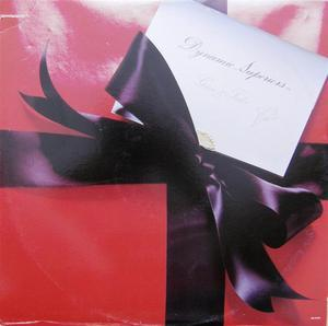 Front Cover Album Dynamic Superiors - Give & Take