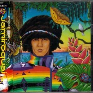 Album  Cover Jamiroquai - Emergency On Planet Earth on SONY Records from 1993
