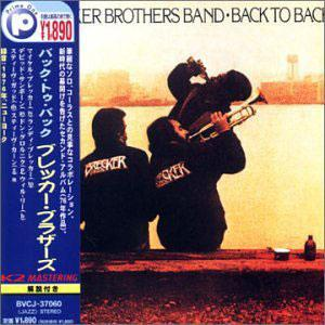 Album  Cover The Brecker Brothers - Back To Back on ARISTA Records from 1976