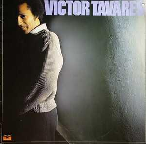 Album  Cover Victor Tavares - Victor Tavares on POLYDOR Records from 1981