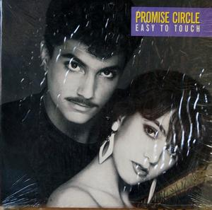 Single Cover Promise Circle - Easy To Touch