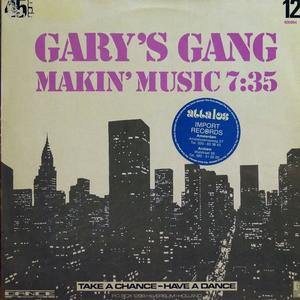 Single Cover Gary's Gang - Makin' Music